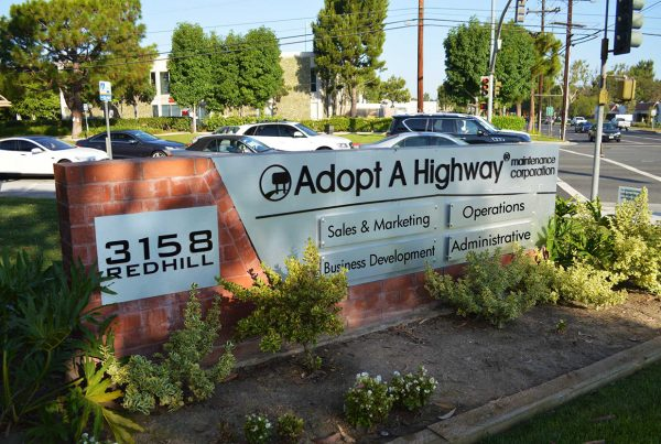 Adopt A Highway Maintenance Corporation (AHMC) Celebrates 25 Years!